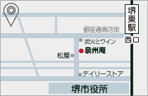堺東銀座通り