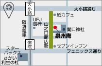 山之口店地図