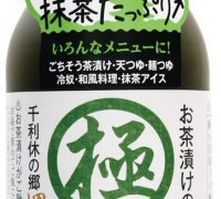 Japanese soup stock with green tea flavor