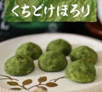 Green tea polvoron (Spanish cookie) from Tsuboichi tea shop