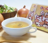 Onion soup from Ideya farm with a recipe for 4 dishes
