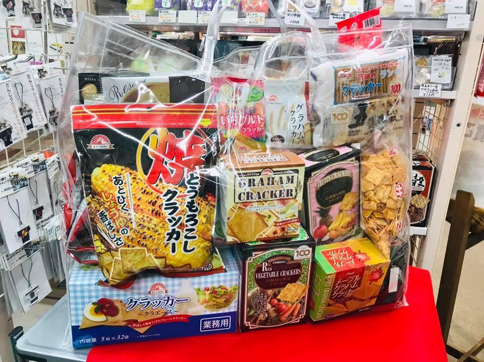 前田クラッカー・全部セット