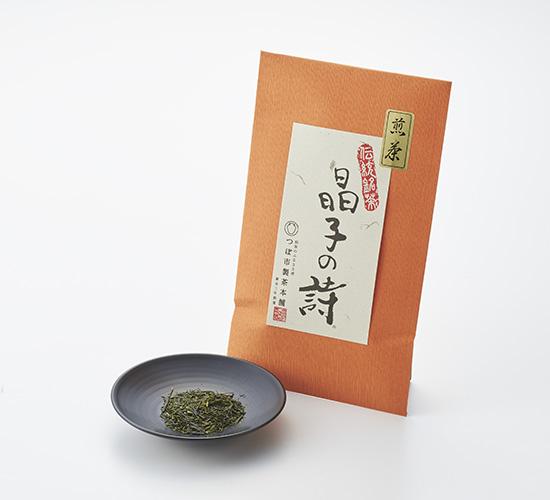 つぼ市製茶本舗 晶子の詩(煎茶)