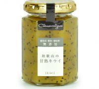 千総 和歌山の甘熟キウイ ジャム