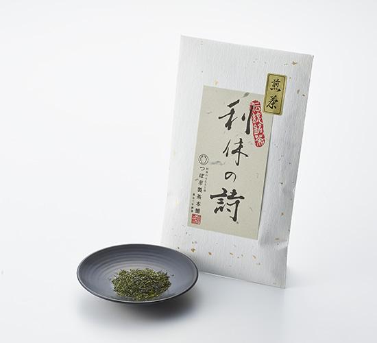 つぼ市製茶本舗 特選 利休の詩(煎茶)