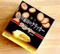極上 あたり前田のクラッカー 〜芳醇バター〜
