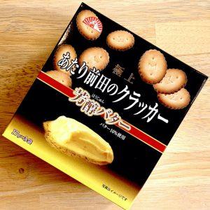 前田製菓 極上 あたり前田のクラッカー 〜芳醇バター〜
